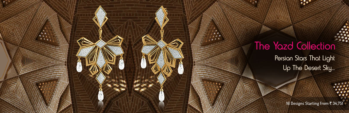 The Yazd Collection - Persian Stars That Light Up The Desert Sky...