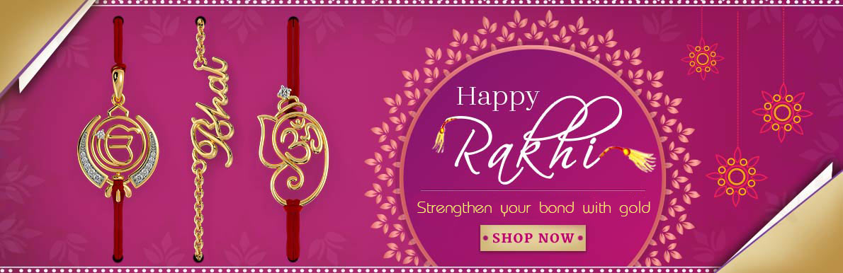 Rakhi (Raksha Bandhan) Collection